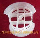 塑料共轭环填料